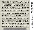 Egypt vector set: design elements and page decoration - lots of useful elements to embellish your layout - stock vector