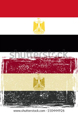 Egyptian grunge flag. Vector illustration. - stock vector