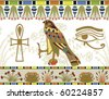 Egyptian patterns and symbols - stock vector