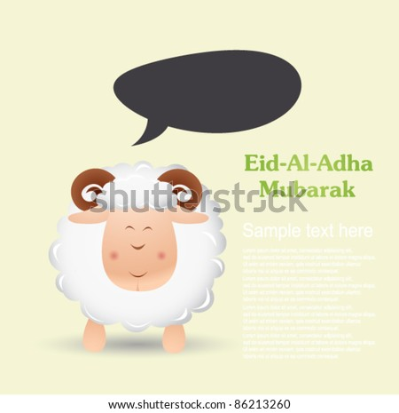 Eid-al-adha - stock vector