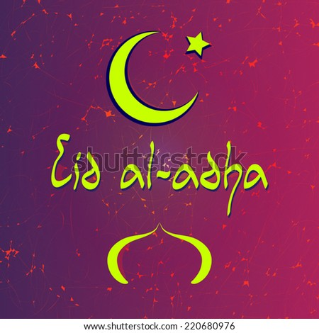 Eid al adha beautiful card with text, white crescent moon and star. Editable muslin holiday page design. Red, purple and green colors. Aged scratched background texture.Vector art.  - stock vector