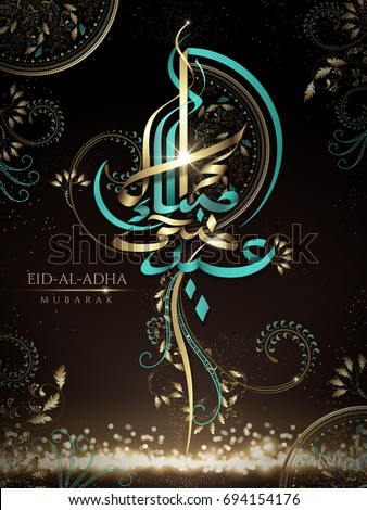 Eid-Al-Adha mubarak calligraphy, happy Sacrifice feast in arabic calligraphy with exquisite floral elements and glowing effect