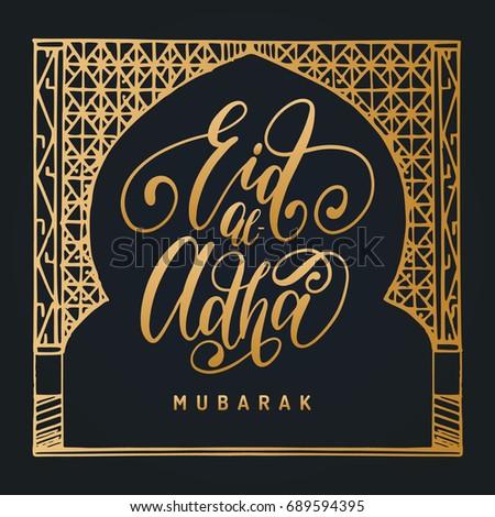 Eid al adha mubarak greeting card calligraphy stock vector royalty eid al adha mubarak greeting card with calligraphy english translation from arabic feast of m4hsunfo