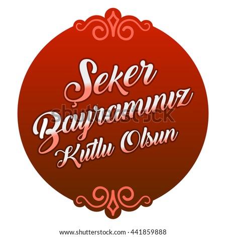 Beautiful Turkey Eid Al-Fitr Feast - stock-vector-eid-al-fitr-feast-of-candy-candy-festival-greeting-turkish-seker-bayraminiz-kutlu-olsun-vector-441859888  You Should Have_92914 .jpg