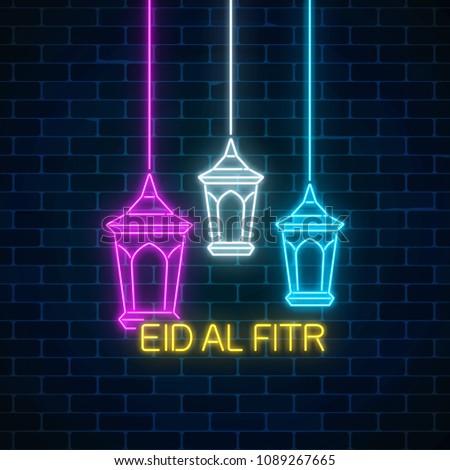 Fantastic Ramadan Eid Al-Fitr Greeting - stock-vector-eid-al-fitr-greeting-card-with-with-fanus-lanterns-glowing-neon-ramadan-holy-month-sign-on-dark-1089267665  HD_626241 .jpg