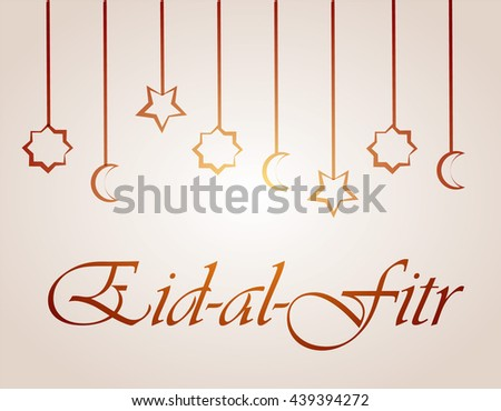 Eid-al-fitr Greeting vector illustration with a modern calligraphy and beautiful paper lantern specially for holiday