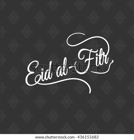 Best Modern Eid Al-Fitr Decorations - stock-vector-eid-al-fitr-illustration-with-intricate-arabic-lamp-for-the-celebration-of-muslim-community-436155682  Gallery_487496 .jpg