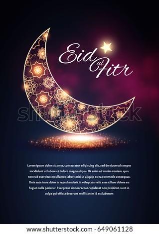 Good Eid Mubarak Eid Al-Fitr Feast - stock-vector-eid-al-fitr-islamic-holiday-muslim-feast-eid-mubarak-ramadan-kareem-eid-said-gold-crescent-649061128  Perfect Image Reference_395742 .jpg