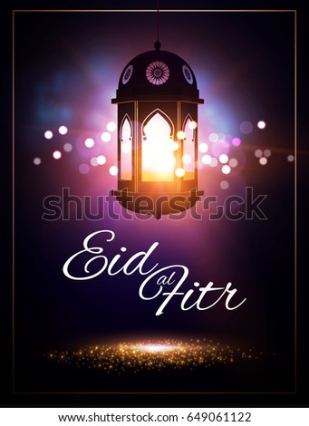 Best Eid Mubarak Eid Al-Fitr Feast - stock-vector-eid-al-fitr-islamic-holiday-muslim-feast-eid-mubarak-ramadan-kareem-eid-said-shining-lanterns-649061122  Trends_1007736 .jpg