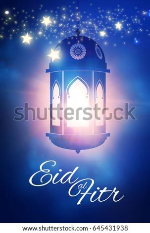 Must see Eid Mubarak Eid Al-Fitr Feast - stock-vector-eid-al-fitr-islamic-holiday-muslim-feast-eid-mubarak-ramadan-kareem-shining-lanterns-night-645431938  Picture_974476 .jpg