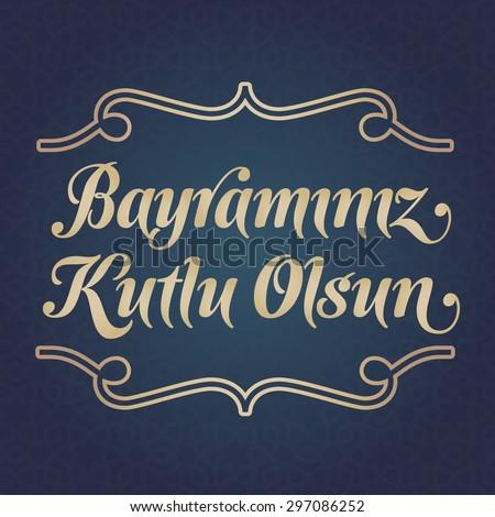 Beautiful Turkey Eid Al-Fitr Feast - stock-vector-eid-al-fitr-mubarak-islamic-feast-greetings-turkish-bayraminiz-kutlu-olsun-holy-month-of-muslim-297086252  You Should Have_92914 .jpg
