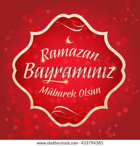Eid alfitr mubarak islamic feast greetings stock vector 2018 eid al fitr mubarak islamic feast greetings turkish ramazan bayraminiz mubarek olsun m4hsunfo Choice Image