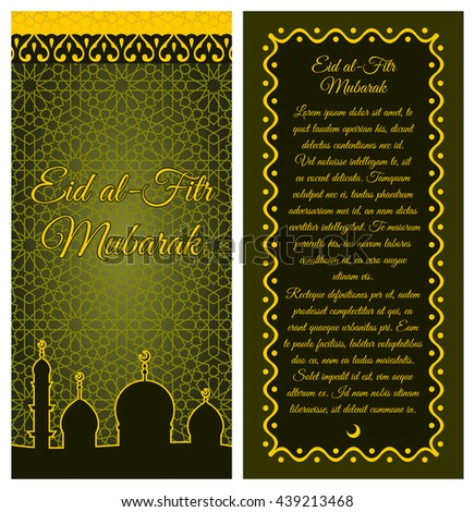 Best Outdoor Eid Al-Fitr Decorations - stock-vector-eid-al-fitr-mubarak-vintage-islamic-style-flyer-design-template-with-creative-art-elements-and-439213468  Perfect Image Reference_984480 .jpg