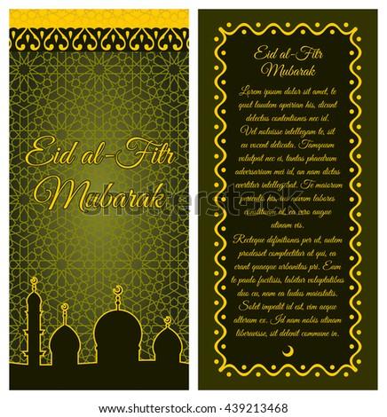 Popular Modern Eid Al-Fitr Decorations - stock-vector-eid-al-fitr-mubarak-vintage-islamic-style-flyer-design-template-with-creative-art-elements-and-439213468  Picture_395742 .jpg