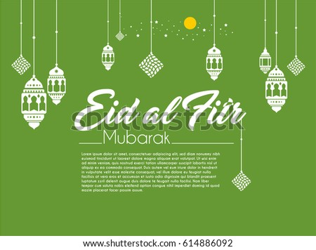 Eid Al Fitr Vector Background You Stock Vector 614886092 Shutterstock