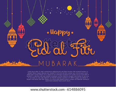 eid al fitr vector background you stock vector royalty free