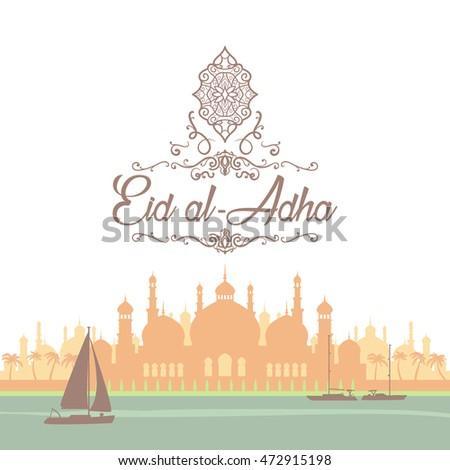 Eid greetings arabic script islamic greeting stock vector hd eid greetings in arabic script an islamic greeting card for eid al adha vector m4hsunfo Gallery
