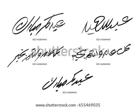 arabic signature font - Parfu kaptanband co