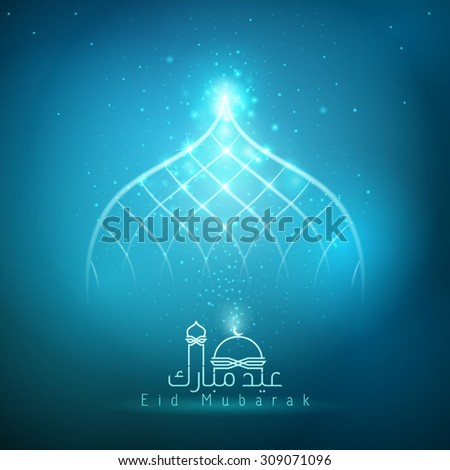 Eid mubarak Arabic calligraphy blue glow light mosque dome islamic crescent and star - stock vector
