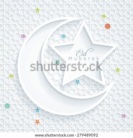 Eid Mubarak Arabic Pattern White - stock vector