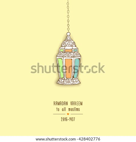 Eid Mubarak Background Arabic lantern.Vector illustration - stock vector