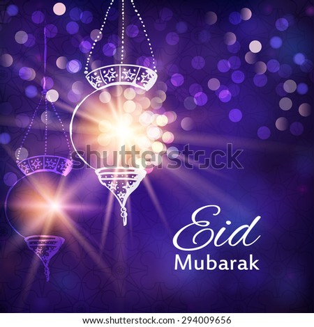 Eid Mubarak background. Eid Mubarak - traditional Muslim greeting. Festive shiny  arabic lamps. Greeting card or invitation for Moslem Community events. Vector illustration. - stock vector