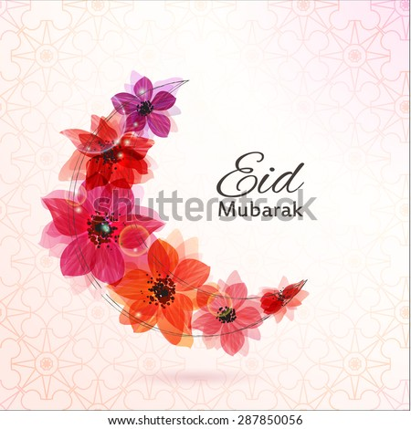 Eid Mubarak background. Eid Mubarak - traditional Muslim greeting. Stylized Moon. Vector illustration. - stock vector