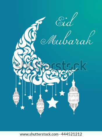 Eid Mubarak beautiful greeting card or background with lslamic Crescent Star with ornament, template for menu,invitation, poster, banner, card for the celebration of Muslim community festival,vector