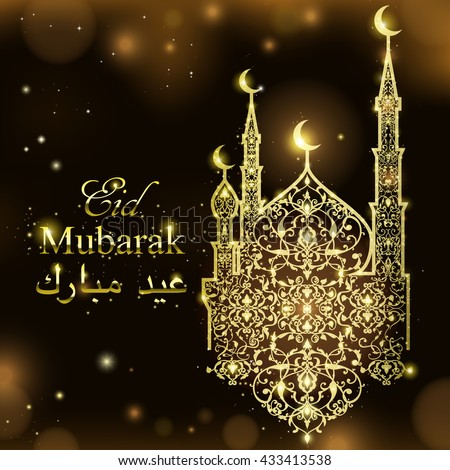 Download Easy Eid Al-Fitr Decorations - stock-vector-eid-mubarak-beautiful-mosque-on-sparkling-lights-and-stars-background-islamic-celebration-433413538  Pic_435084 .jpg