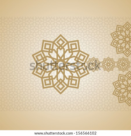 EID Mubarak Card arabic design - stock vector
