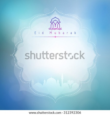 Eid Mubarak card background for greeting celebration with arabic calligraphy - stock vector