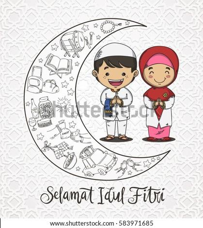 Eid mubarak doodle cartoon idul fitri stock photo photo vector eid mubarak doodle cartoon idul fitri is eid mubarak greeting in indonesian transleted m4hsunfo