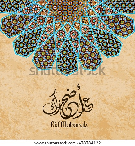 Eid mubarak al adha mubarak greeting stock vector hd royalty free eid mubarakeid al adha mubarak greeting card with old moroccan pattern the arabic m4hsunfo