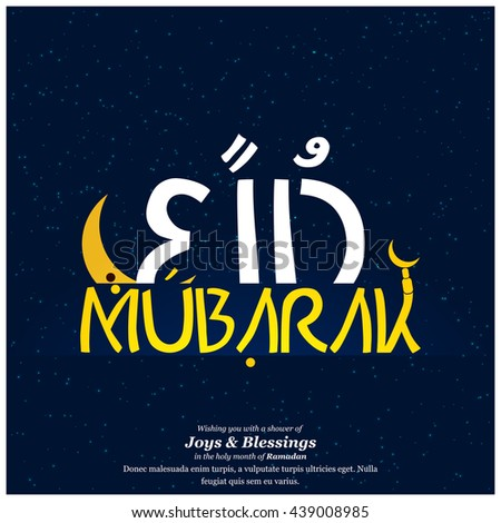 Eid mubarak english typography on blue stock vector 439008985 eid mubarak english typography on blue background greeting card template arabic islamic calligraphy of text thecheapjerseys Image collections