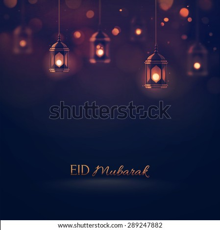Eid Mubarak, greeting background, eps 10 - stock vector