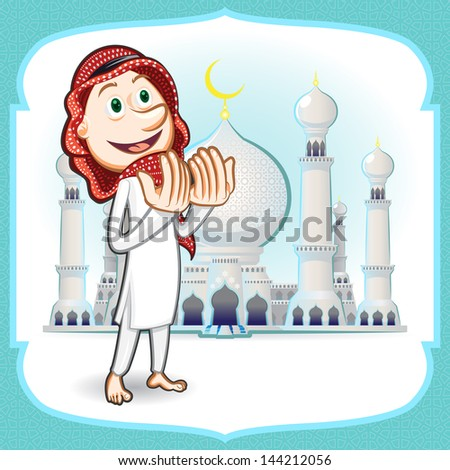 Eid Mubarak Greeting Card - stock vector