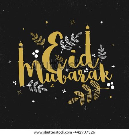 Eid Mubarak Greeting Card design, Creative Eid Mubarak Typographical Background, Beautiful vector illustration for Muslim Community Festival celebration. - stock vector