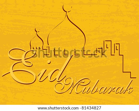 eid mubarak greeting card, vector illustration - stock vector