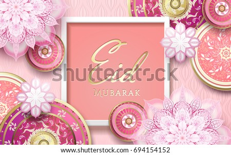 Eid Mubarak greeting, happy holiday in islamic world with romantic pink floral design