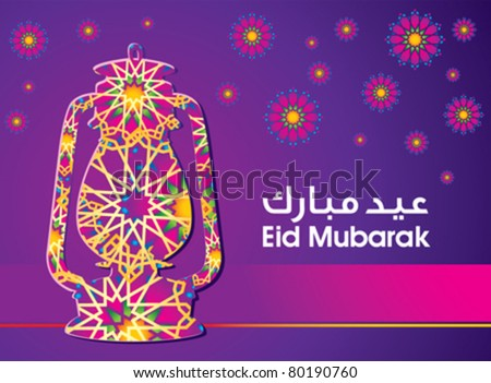 Eid Mubarak Greetings Card for holly festival - stock vector