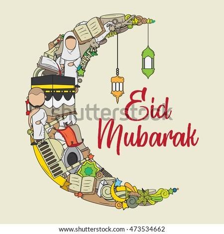 Eid mubarak hand drawn sketch eid stock vector hd royalty free eid mubarak hand drawn sketch eid al adha doodles hajj and umrah m4hsunfo