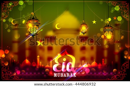 Eid mubarak happy eid greeting arabic stock vector 444806932 eid mubarak happy eid greeting in arabic freehand with illuminated lamp m4hsunfo Images