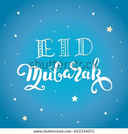 Most Inspiring Eid Holiday Eid Al-Fitr Greeting - stock-vector-eid-mubarak-happy-holiday-on-arabic-lettering-calligraphy-muslim-greeting-card-for-eid-ul-fitr-663336055  Trends_978279 .jpg
