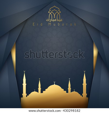 Eid Mubarak islamic design greeting card and banner background - Translation of text : Eid Mubarak - Blessed festival - stock vector