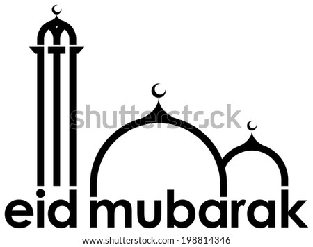 Eid Mubarak | Mosque Style - stock vector