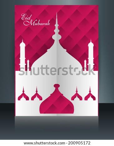 Eid Mubarak mosque template brochure festival for beautiful reflection colorful card vector - stock vector