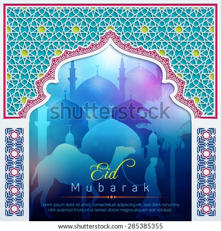 Eid Mubarak night glow Door Mosque  sc 1 st  Shutterstock : masjid door vector - pezcame.com