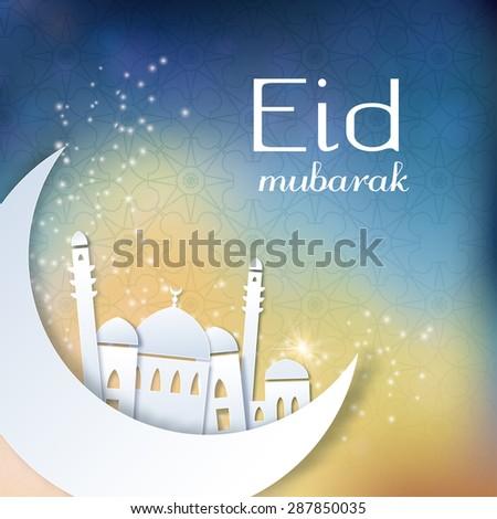 Eid mubarak traditional muslim greeting muslim stock photo photo eid mubarak traditional muslim greeting muslim stock photo photo vector illustration 287850035 shutterstock m4hsunfo Choice Image