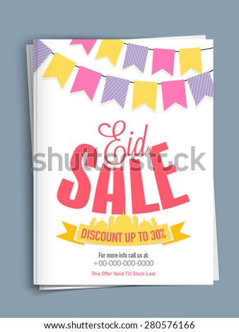Eid sale template or flyer presentation decorated with mosque ribbon and colorful buntings on shiny background. - stock vector