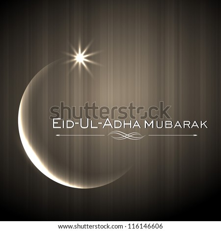 Eid Ul Adha Mubarak or EId Ul Azha Mubarak background. EPS 10. - stock vector